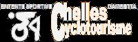 Logo escg2blancpieddepage